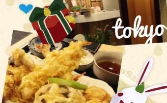 台北》信義新生日本料理推薦:東京町日式料理,定食很超值 (app小小文)