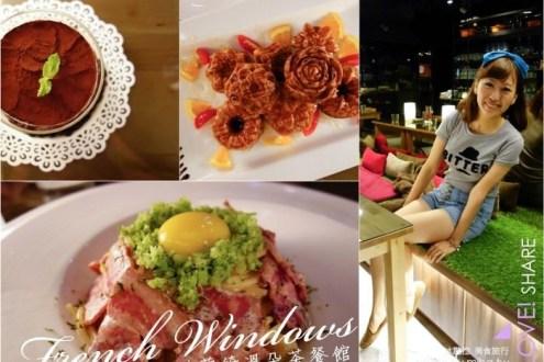 台北》信義區下午茶 frenchwindows琺蘭綺瑥朵茶餐館,椅子居然是片草地