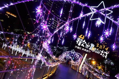 板橋》2014新北市歡樂耶誕城搶先看,交通地圖&燈海周邊景點總整理