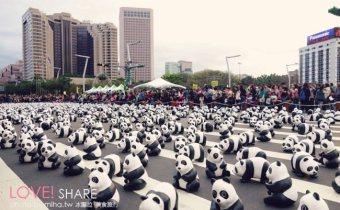 台北》超萌紙貓熊特展「熊貓世界之旅」在台北市民廣場 捷運市府站2號出口