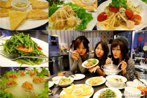 台北》平價泰式料理:暹邏泰式料理,佰元解決的好吃泰式料理聚餐餐廳好選擇
