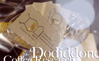 台北》Dodiddone實驗室風格咖啡館 咖啡厲害&三秒提拉米蘇 檸檬塔 #影音