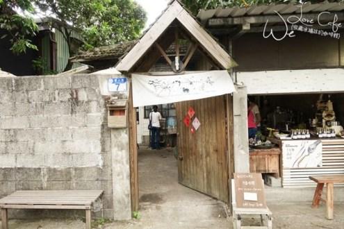 花蓮》樹人街Giocare義式 手沖咖啡 充滿貓咪 陶藝的庭園咖啡廳