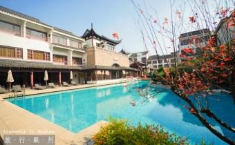 蘇州》皇宮般氣勢的「吳宮泛太平洋酒店」住在古城內就能看到盤門景區