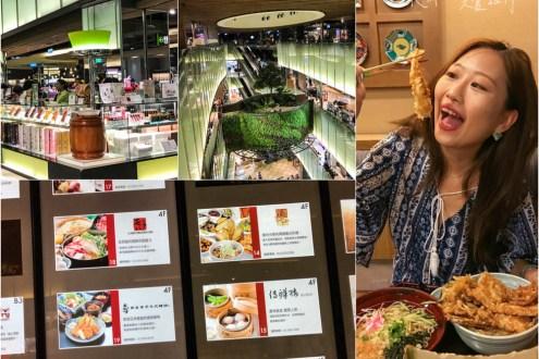台北》北車京站好吃聚餐餐廳清單 不僅觀光客愛台灣人也超喜歡!