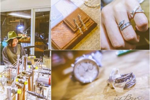 台北》情侶對戒婚戒自己做 動手做銀飾好玩又獨一無二 2訪草山金工天母店
