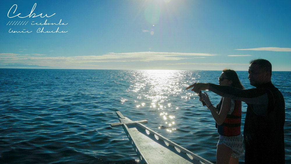 宿霧好玩, 宿霧景點, 宿霧海豚, 宿霧自由行, 宿霧薄荷島, 宿霧鯨鯊, 巧克力山, 海島旅行, 薄荷島好玩, 薄荷島景點, 薄荷島自由行
