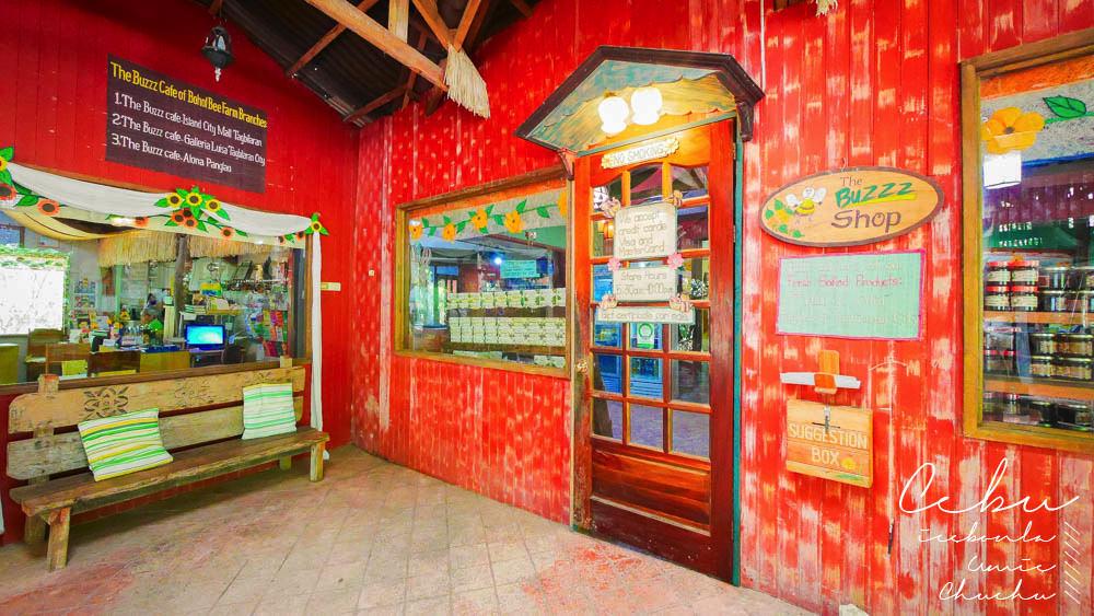 tarsierpaprika,宿霧自由行,宿霧眼鏡猴餐廳,宿霧蜜蜂農場,宿霧餐廳,宿霧好吃推薦,宿霧好玩,宿霧度假,海島旅行