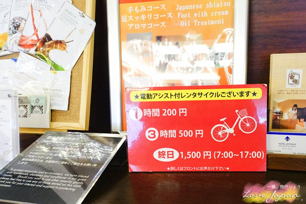 京都四條MyStays,京都住宿,京都飯店推薦,京都自由行,京都便宜飯店,京都便宜住宿,京都好玩,京都景點