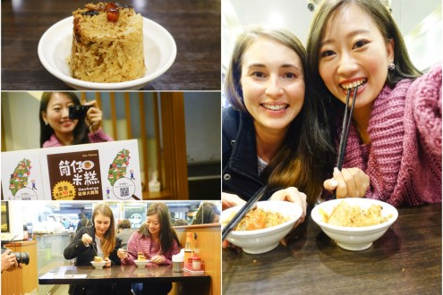台北》信義區好吃小吃「下港米糕排骨酥店」連老外都愛的觀光美食