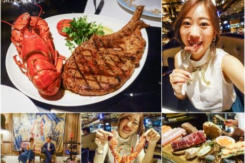 台北》2017君品活龍蝦戰斧牛排新升級雙主餐+自助餐檯吃到飽又來喇!