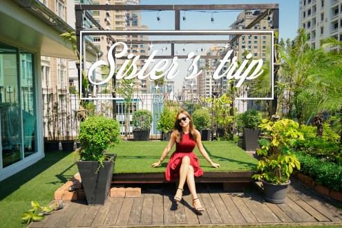 曼谷》家族旅行畢旅飯店首選!住在一起最有趣!龍格拉塔納行政公寓飯店