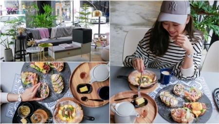 中山站咖啡廳,瑪黑選物,下午茶,約會餐廳,咖啡廳,台北自由行