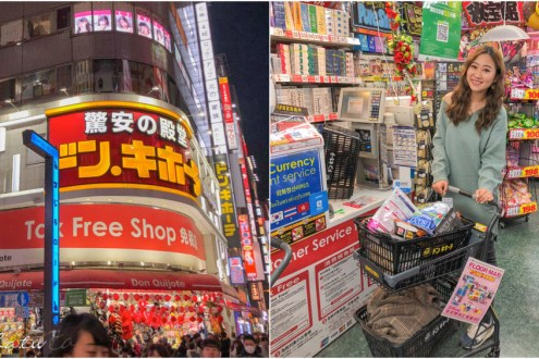 【2020日本藥妝推薦清單】日本朋友推薦的必買藥妝零食 內有24小時唐吉訶德折價卷