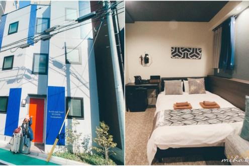 東京》淺草上野附近粋公寓式酒店 靠近淺草晴空塔 秋葉原 御茶之水雪具街