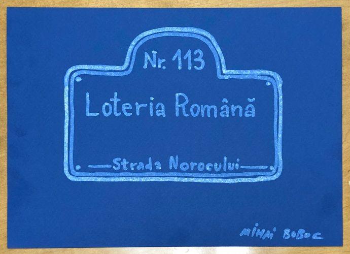 Loteria Română - 113 ani 3
