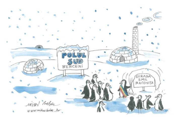 Polul Sud - Berceni 1