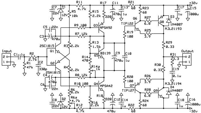 B5 AB class amplifier
