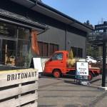 「BRITOMART」(ブリトマート)|三春町の新しいスタイルのコラボストア