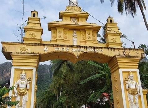 Sri Nagala Viharaya