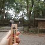 【福岡】パワースポット宗像大社のモデルコース3社参り