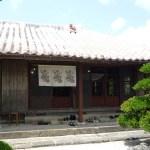 城田優の沖縄旅行をめぐる!人気のアーサそば!泊まった極上ホテルとは?