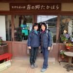 宇宙にお任せな旅!ミラクル続きの「熊野古道旅」