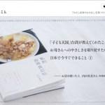 【台湾旅行】おすすめガイドブック7選!女子旅!食べまくりにおすすめ