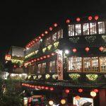 台湾に初めて行って感じたこと!楽しすぎ!また行きたい!台湾にハマっちゃった8つの魅力
