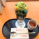 京都駅の辻利パフェが美味しすぎ!パフェメニュー全制覇したい!