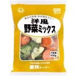 業務スーパーの冷凍野菜って、栄養あるの?
