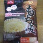 もち麦ダイエットって、効果あるの? 試してみました。