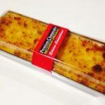 至福のひと時、成城石井のプレミアムチーズケーキ