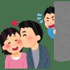 藤吉久美子さんの不倫疑惑報道を見ました、また週刊〇春・・・