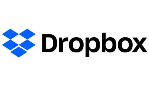 パソコンでデータ管理【Dropbox ドロップボックス】の使い方