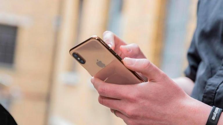 Как узнать, включен ли чей-то iPhone, не беспокоить?