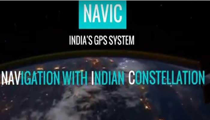 Что такое NavIC и чем он отличается от GPS? Комплексный FAQ