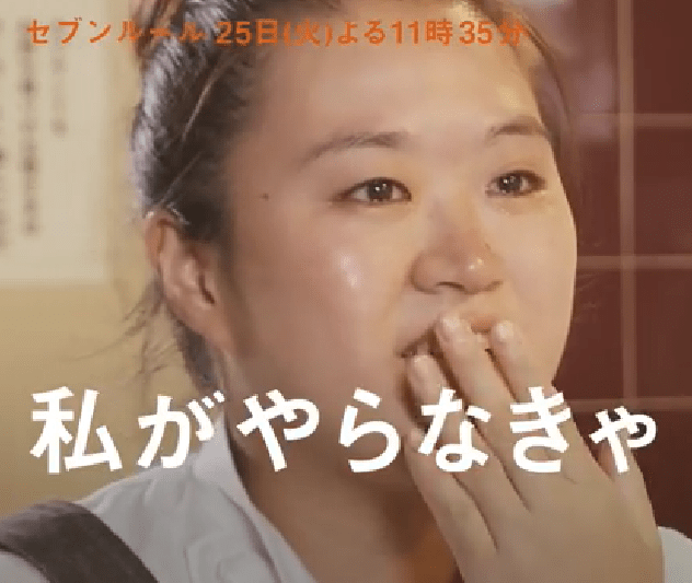 荒木優花wiki経歴!グリル佐久良の評判や結婚(夫)は?【セブンルール】