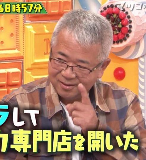 堀田祐二のめだか専門店の場所や評判は?wiki経歴を調査!【マツコの世界】