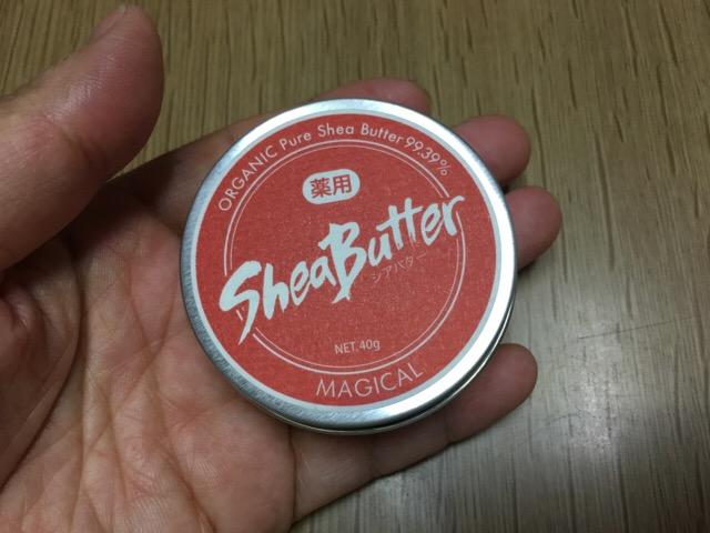 シアバター