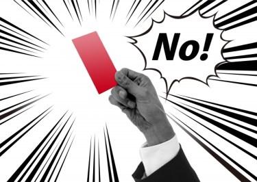 ○○ハラスメントの「ハラスメント」の語源は、英語の【harass:嫌がらせをする】