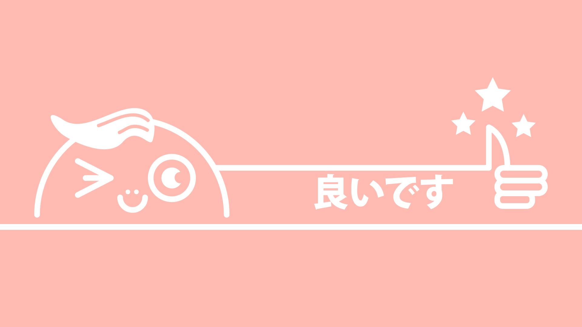 EG_Japan_Man