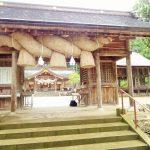 松江市にある熊野大社は荘厳で由緒正しき歴史残る神社!