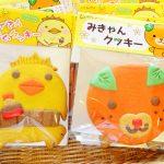 道の駅湯の浦温泉は愛媛県の名物お土産が豊富で鯛めしが有名?