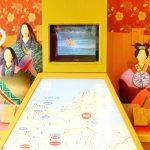 京都のお菓子の館はしだては丹後あんぱんに七福姫クランチがある?