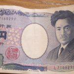 9割の人が考えたことないであろう、1000円札に潜む謎をご紹介