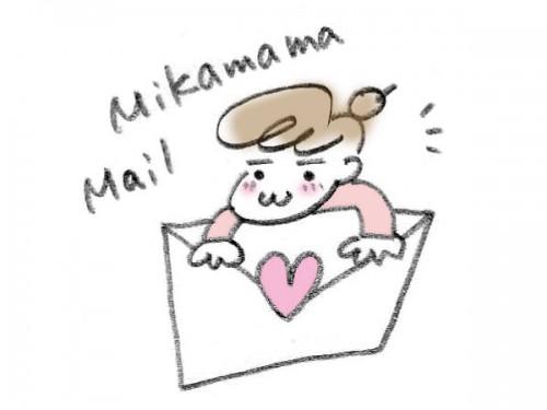 mikamamamail
