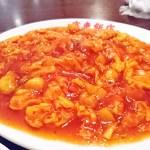 廣東飯店:横浜中華街ワンコインランチ/File.29海鮮と卵のチリソース