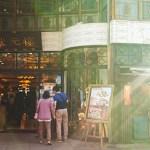 状元樓 :横浜中華街お得ランチFile.50海老と枝豆の自家製塩麹炒め