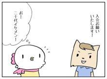 筋トレ好きイケメンの婚活プロフィール写真